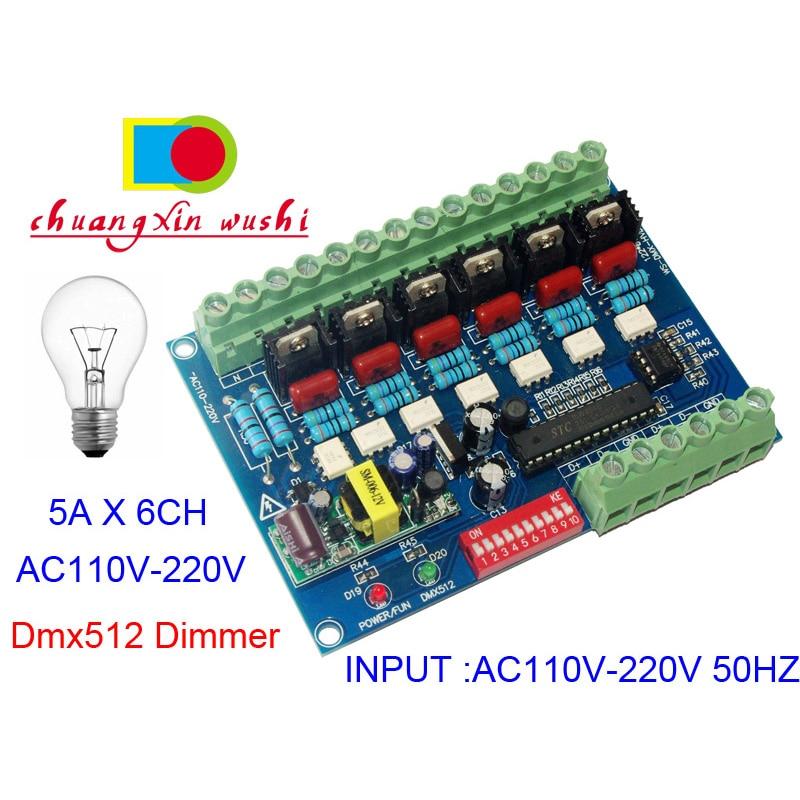 6CH DMX512 فك DMX AC110V-220V عالية الجهد 50HZ 6 قنوات باهتة مجلس 5A * 6CH ل ضوء ساطع لمبات المرحلة أضواء