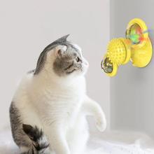 Drôle chat plateau tournant jouet ventouse Base jouets pour animaux de compagnie améliorer lintelligence cataire balle TPR + PC moulin à vent chat jouet multifonctionnel