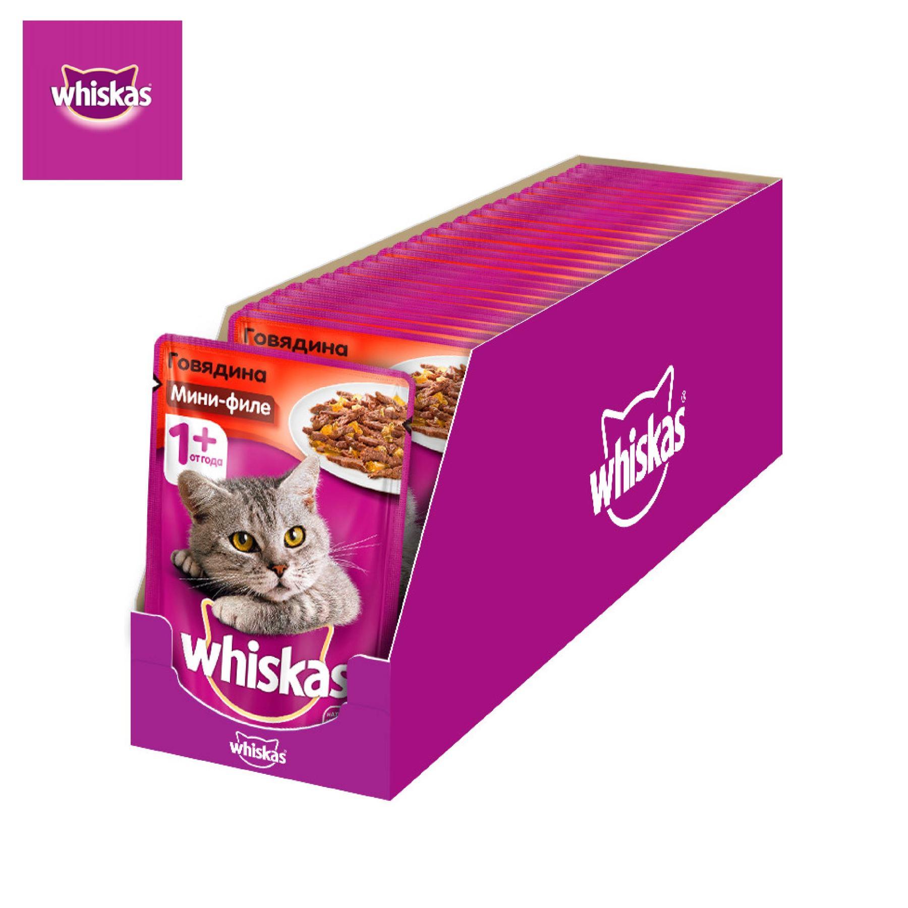 Whiskas® Мини филе с говядиной 24 шт по 85г|Кошачий мягкий корм| |