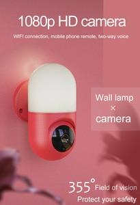 360-Degree Panoramic Wall Lamp Camera Surveillance HD 1080P WiFi Camera Security Wireless Smart Alarm Human Detect