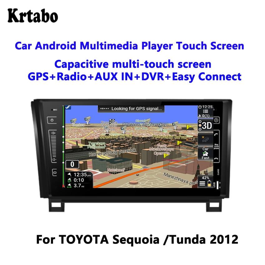 Para TOYOTA Sequoia/Tundra 2012 radio de coche reproductor multimedia Android 4G RAM GPS pantalla táctil de Radio + AUX IN + DVR + Conexión fácil