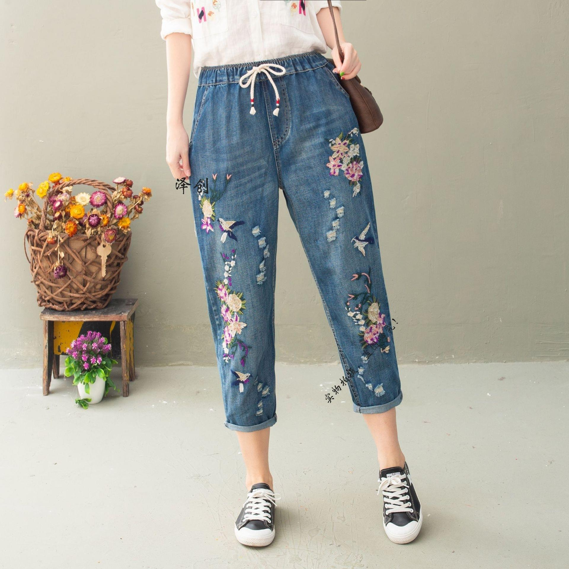 Women Harem Jeans Elastic Waist Spring Floral Embroidery Chinese Style Denim Pant Calf Length Trousers Lady Casual Loose Pants