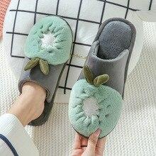 Men's Cute Unicorn Winter Plush Slippers Cartoon Couple Shoes Boy's Home Floor Non-slip Bedroom Warm
