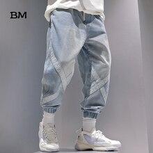 Hip Hop Harem kot Streetwear Denim pantolon Kpop kore tarzı elbise büyük boy pantolon erkek modası kot Harajuku joggers