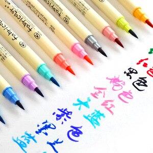 10 Colors Soft Brush Pen Set Watercolor Art Markers Pen For Coloring Books Drawing Sketch Manga Comic Calligraphy