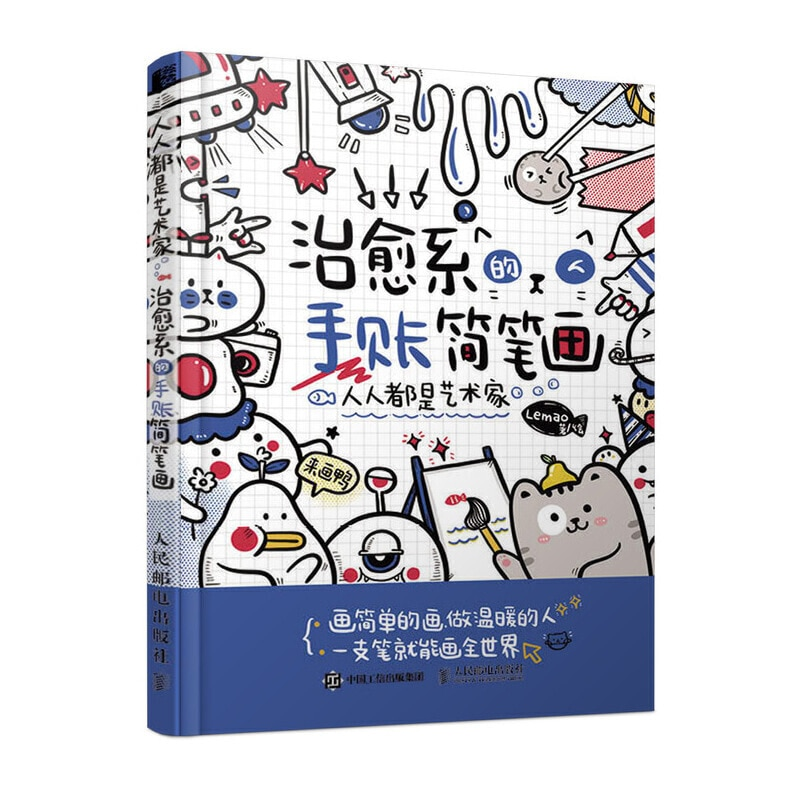 Stick Figure Technique Zero Basic Course Books Painting Graffiti Textbooks  Book For Teenagers Art Drawing Relieve Stress Books 4books zero basic textbooks learn english from scratch books spoken english textbooks sentence grammar detailed pocket book