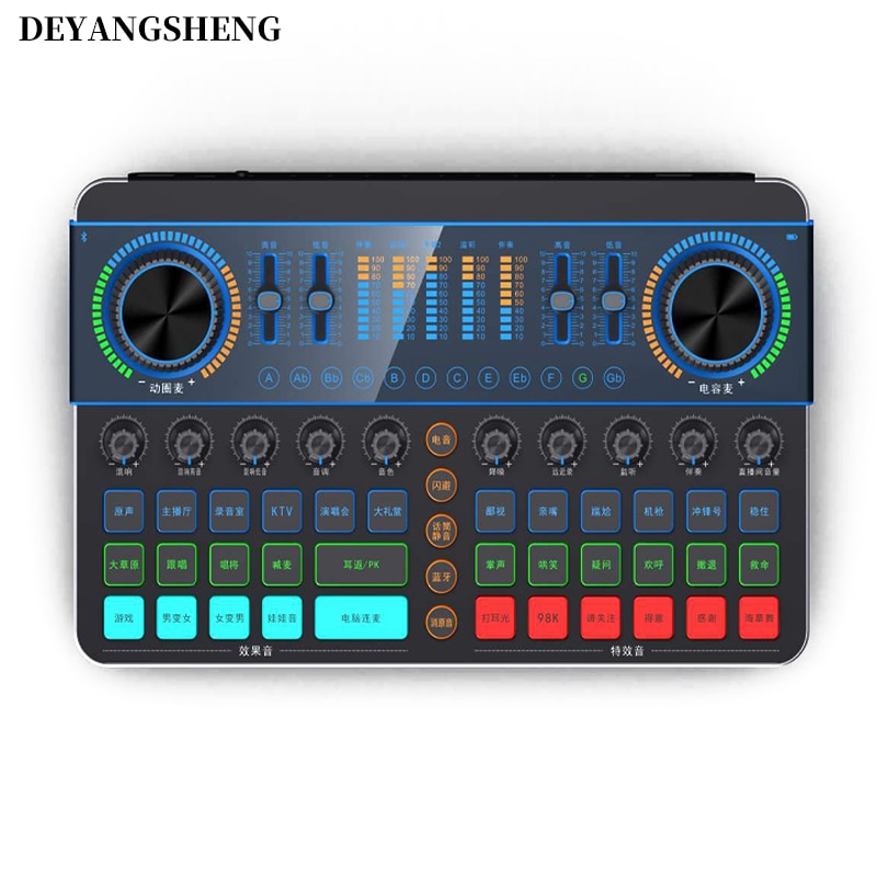 V10 audio USB external sound card headset microphone network broadcast equipment can be recharged for live broadcasting