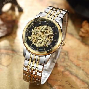 Luxury Gold Dragon Watch Men Automatic MECHANICAL Wristwatch Stainless Steel Black Clock Luminous Male Skeleton Reloj Dropship