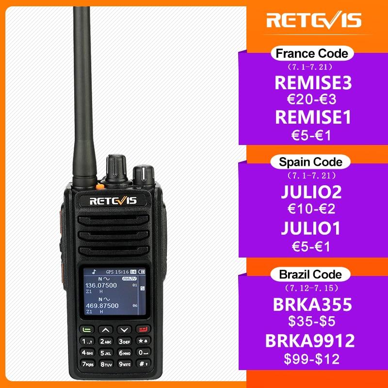 RETEVIS RT52 DMR Radio Digital Walkie Talkie Dual PTT Band VHF UHF GPS Two Way Encrypted Ham Amateur +Cable