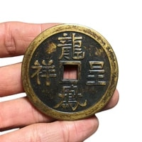 laojunlu imitation antique copper money dragon and phoenix auspicious words all kinds of money