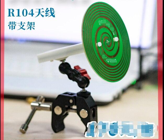 هوائي مستقطب دائري النطاق العريض للغاية R104 900MHz-7GHz هوائي نطاق واسع للغاية مستقطب بشكل دائري