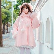 가을 겨울 일본 빈티지 달콤한 로리타 코트 스탠드 랜턴 슬리브 느슨한 붕대 핑크 카와이 소녀 오버코트 thicken cloak loli