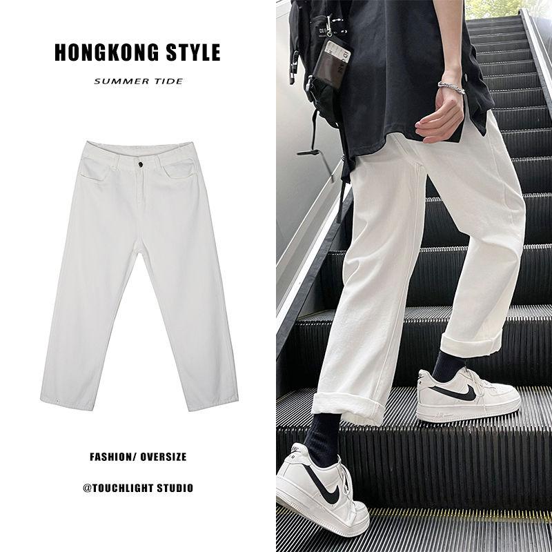 Летние тонкие широкие джинсы мужские модные мешковатые белые мужские джинсы уличной свободные хип-хоп прямые джинсовые брюки мужские M-2XL