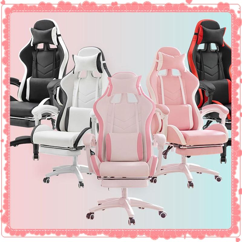 Wcg كرسي ألعاب الفيديو فتاة لطيف كرسي مستلق كرسي مع مسند للقدمين كرسي أثاث المكاتب الوردي كرسي kawaii ألعاب فتاة كرسي