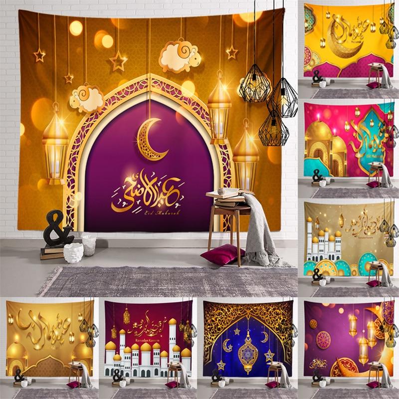 2021 украшения для Рамадана дома гобелены «Луна», «Звезды» ИД Мубарак настенный гобелен настенный Декор Гостиная Спальня фон Настенный декор