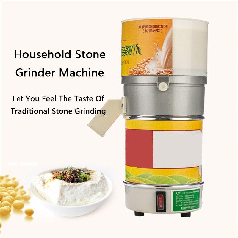 Electric Multi-function Stone Grinding Refiner Home Tofu Flower Machine Small Rice Pulp Machine Sausage Powder Machine