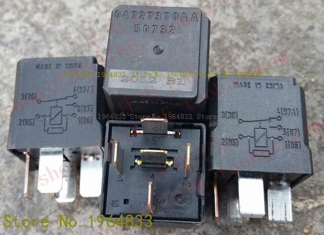 04727370AA 50732 3227 A1 V4-1C-12V