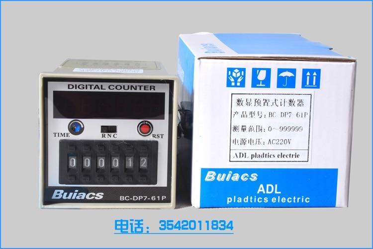 BUIACS Kitazaki عداد BC-DP7-61P شاشة ديجيتال ذكي قوة مفتاح عداد BC-DP7-41P