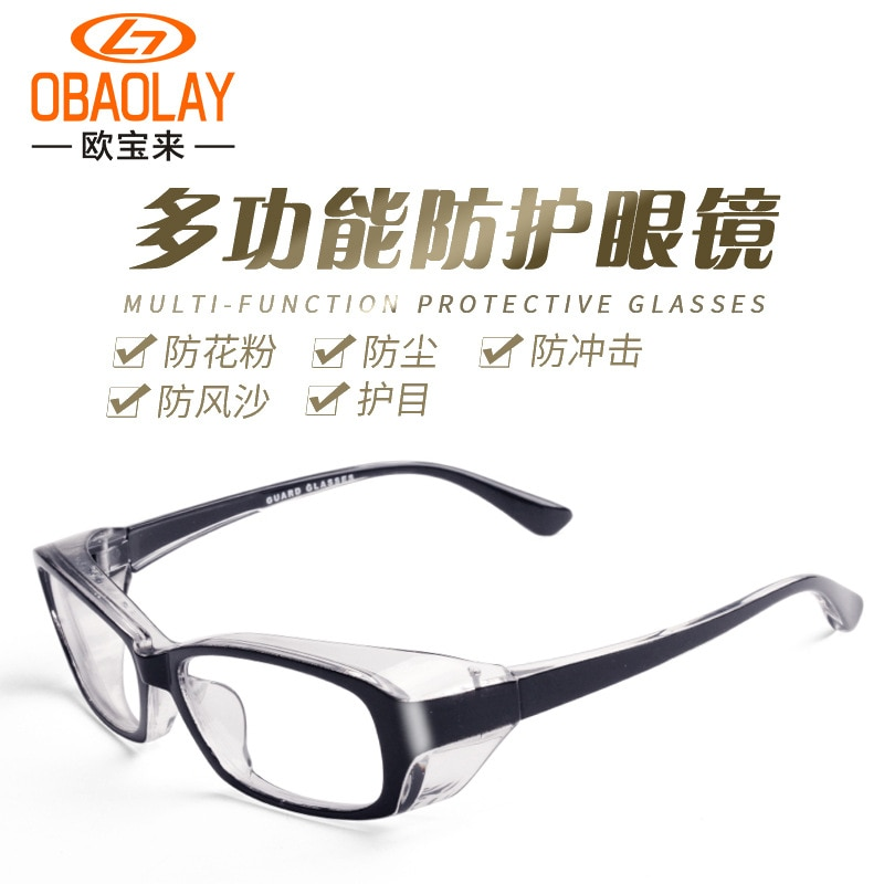 OBAOLAY Riding Glasses Japanese Anti Pollen Glasses Wind Sand Dust Proof Safety Glasses Goggles Wholesale Sunglasses  Glasses