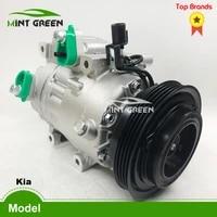 for vs 16 vs16 auto ac compressor kia rio 5 hyundai accentelantra 97701 17511 97701 1e001 f500cb5aa08