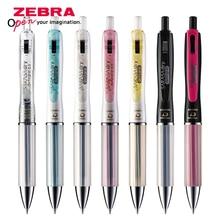 1 قطعة اليابان زيبرا SARASA هلام القلم الأسود الملء JJZ49 مواد من الصمغ مكافحة التعب 0.5 مللي متر التجفيف السريع الكتابة قلم توقيع