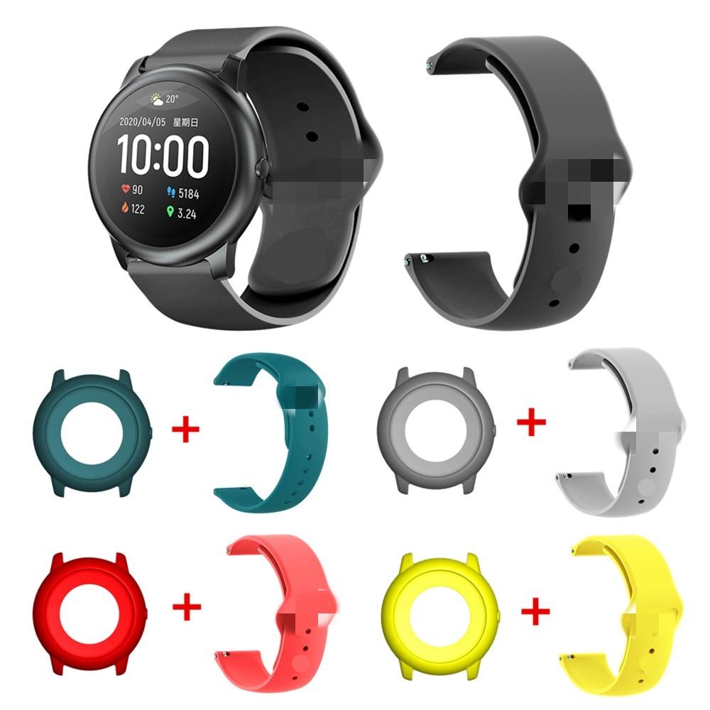 Para haylou ls05 solar relógio inteligente banda 2in1 silicone pulseira + caso capa para xiaomi haylou solar tira de pulso protetor escudo