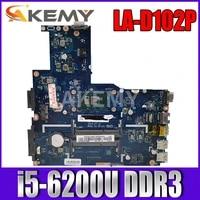 akemy for lenovo thinkpad b41 80 i5 6200u laptop mainboard la d102p ddr3 laptop motherboard