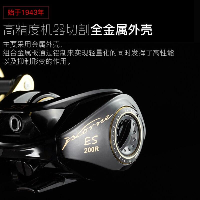 RYOBI All-Metal Baitcast Reel Single Rocker Arm Double Rocker Arm Dual Brake 10KG Max Drag High capacity line spoolQuick Return enlarge