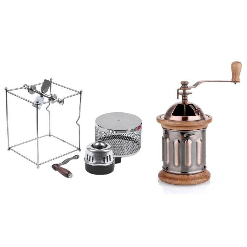 محمصة قهوة من الفولاذ المقاوم للصدأ تعمل يدويًا بالغاز الدوار الكحول موقد الفول الخبز صانع وطاحونة اليد المقوسة