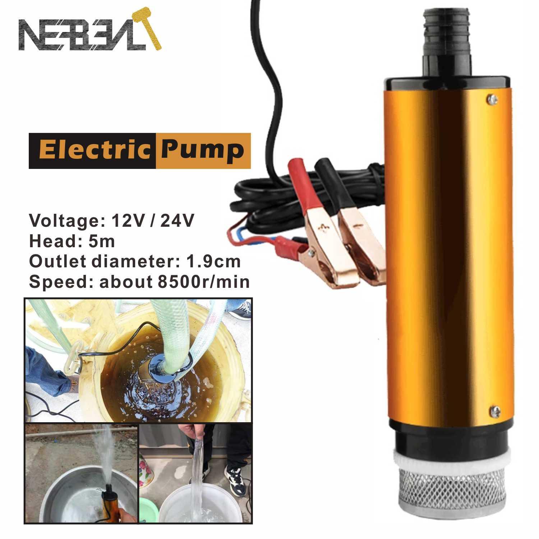المحمولة DC12V/24 فولت مضخة طرد مركزي كهربائية لضخ زيت الديزل المياه الألومنيوم مقشر سبائك 12L/دقيقة مضخة نقل الوقود