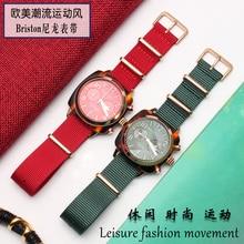 Fashion Trend Strap for Briston Couple Nylon Watchband MenWomen 510s9nn Waterproof 20mm Green Watch