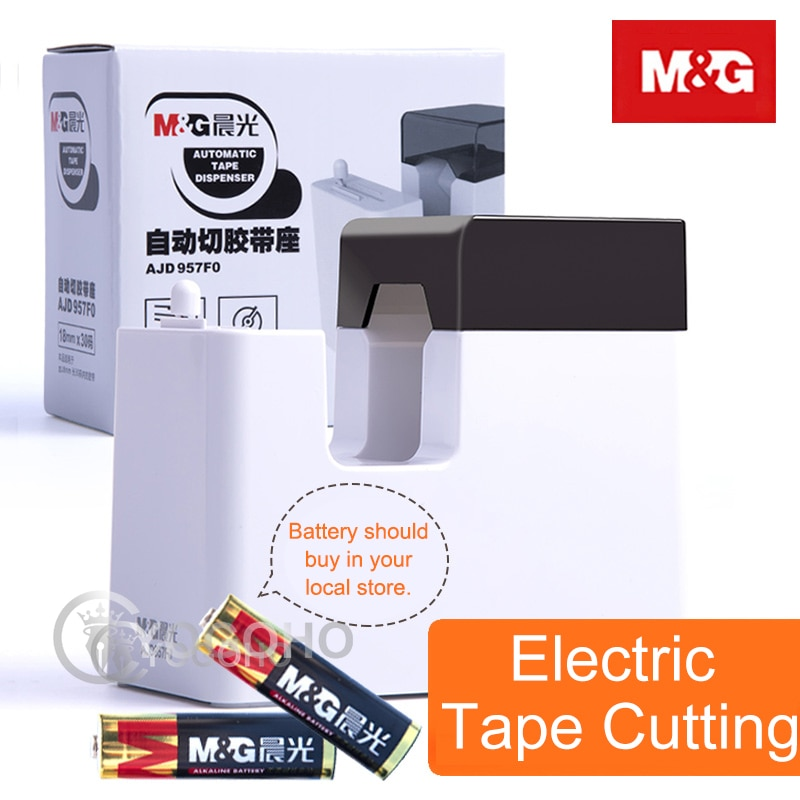 M&G Super easy and safe single hand mechanical tape dispenser high quality smart auto tape dispenser AJD957F0 high quality auto tape cutting machine tape dispenser zcut 2
