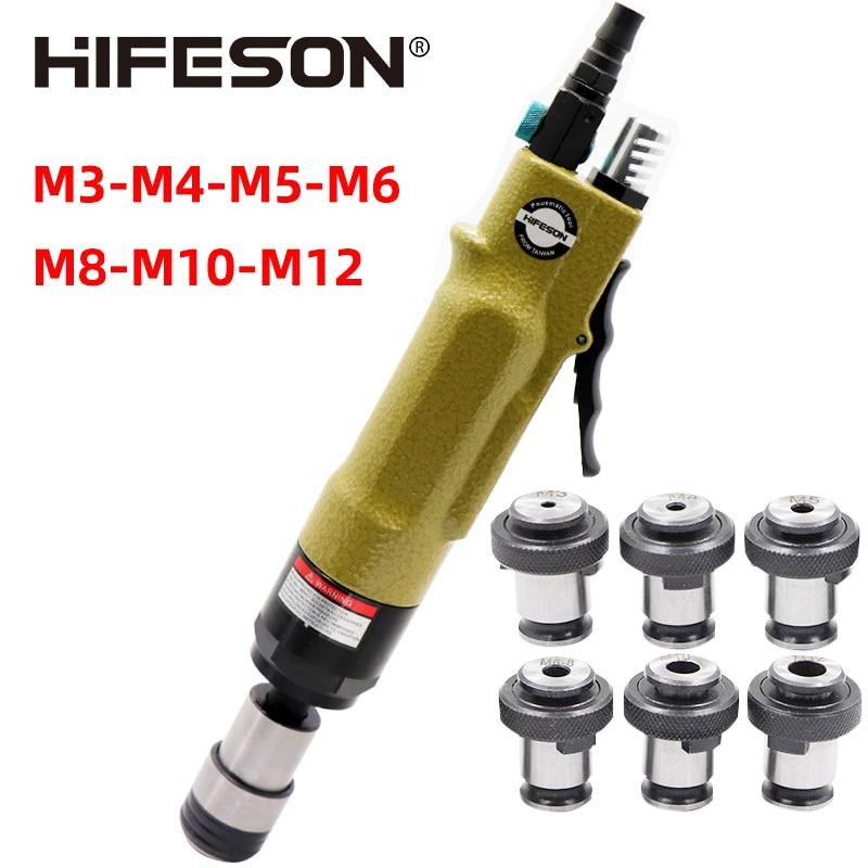 HIFESON ISO عالي الجودة جوزة برْشام هوائي التنصت على آلة الحفر التنصت أداة M4 M5 M8 M8 M10