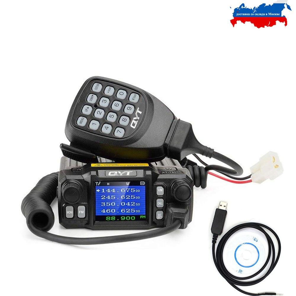 QYT KT-7900D البسيطة المحمول راديو KT7900D رباعية الفرقة رباعية الاستعداد 136-174MHz/220-260MHz/350-390MHz/400-480MHZ سيارة 4 العصابات CB راديو