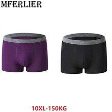 men cotton boxer 2 picece lot big size 9XL 10XL Soft comfortable breathable loose Stretch elasticity