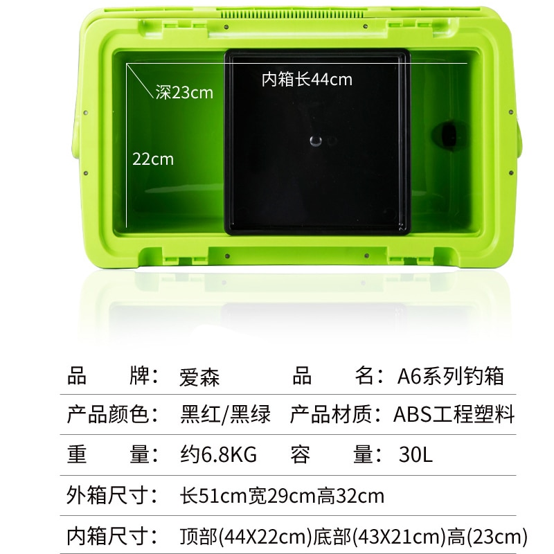 High quality best-selling multifunctional portable fishing box with backrest complete fishing box enlarge