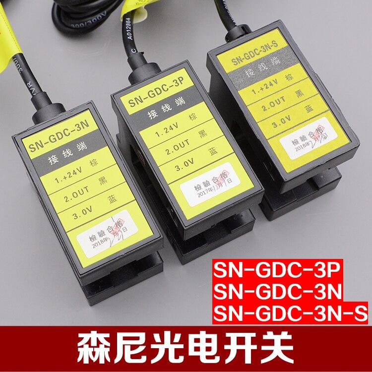 الكهروضوئي التبديل SN-GDC-3P SN-GDC-3N-S المصاعد شقة السرير الاستشعار Yongda اكسسوارات