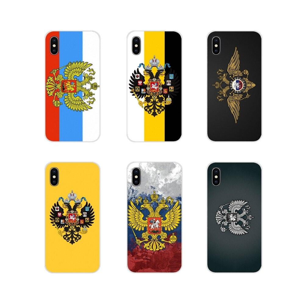 Para Huawei Mate Honor 5X6X7 7A 7C 8 9 10 8C 8X20 30 Lite Pro Rusia bandera Escudo de accesorios armas fundas de teléfono