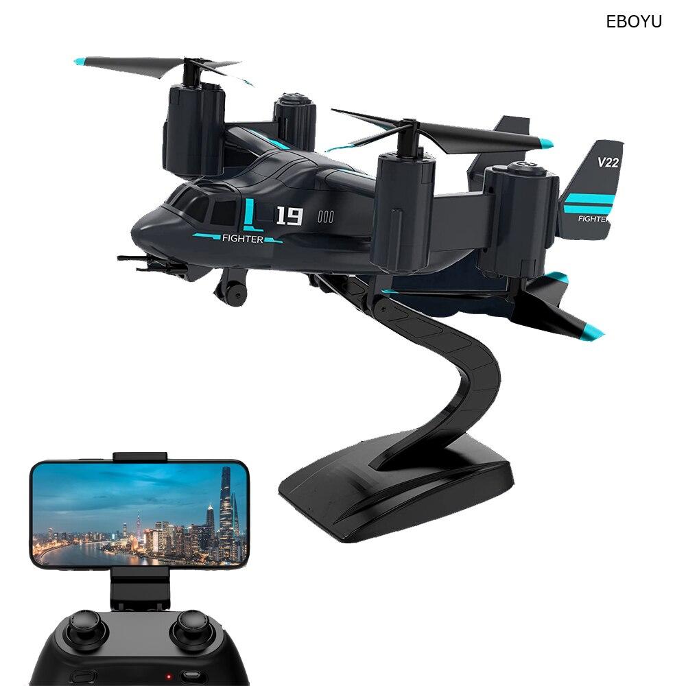 طائرة بدون طيار EBOYU LM19 RC 2.4Ghz 4CH مع واي فاي FPV كاميرات عالية الدقة الارتفاع عقد وضع مقطوعة الرأس RC هليكوبتر كوادكوبتر للأطفال RTF
