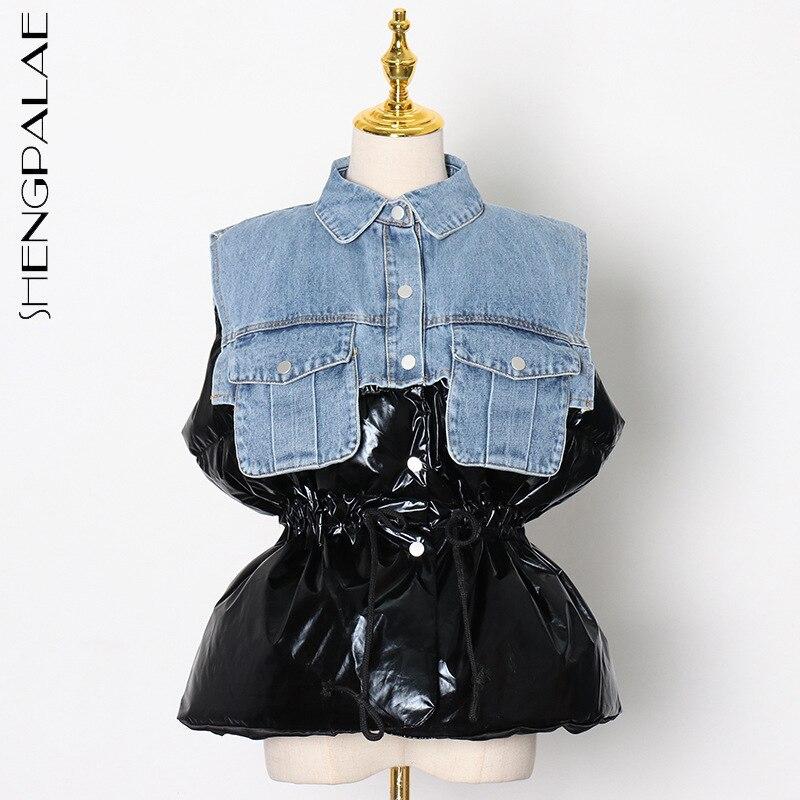 SHENGPALAE الموضة تقسم سترة جينز المرأة خريف 2021 جديد التلبيب فضفاض واحدة الصدر بلا أكمام التباين اللون صدرية