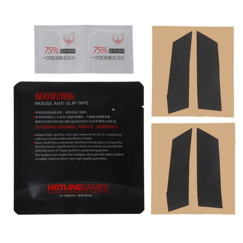 Оригинальные горячие линии игры коньки для мыши боковые наклейки пот упорные прокладки Противоскользящая Лента для logitech G502 мышь
