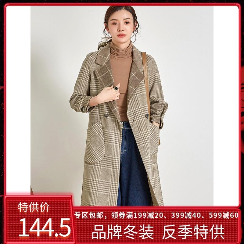 أن تسليم الموسم روح Te الراقية مزدوجة معطف القماش معطف الإناث الشتاء معدل يصل