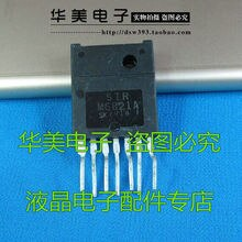 Free Delivery.STRM6821 M6821 imported power module