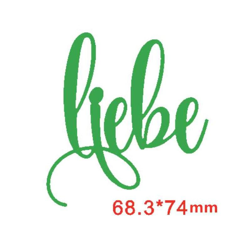 Liebe немецкие штампы для изготовления открыток немецкие штампы Liebe для скрапбукинга металлические штампы