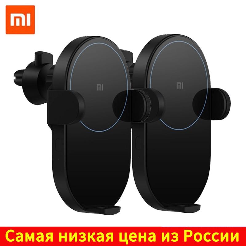Xiaomi Drahtlose Auto Ladegerät 20W Max Elektrische Auto Prise Schnell Lade Mi Drahtlose Auto Ladegerät für Mi 9 Mobile telefon Handy