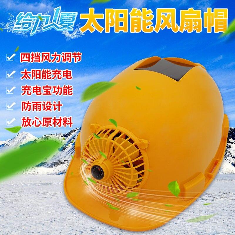 ¡Nueva llegada! Casco para trabajadores de la construcción, Banco de energía de carga Solar de seguridad, ventilador de refrigeración para aire acondicionado, casco duro de trabajo exterior