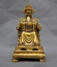 Bruiloft Decoratie Folk Chinese Messing Taoïsme Mythe Zetel Draak Koning Lord Regen God Lange Wang Standbeeld