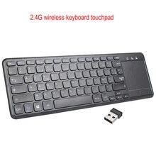 L200 clavier français accessoires informatiques 2.4G clavier sans fil avec pavé tactile pour Android TV ordinateur portable