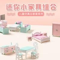 wooden mini pretend toys dollhouse miniature furniture creative bedroom restaurant for girls kids action figure decoration doll