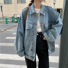 Denim Jacket Women's Spring Versatile Korean Style Loose New Oversize Workwear Clothes Ins Fashi